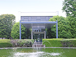 理化学研究所の建物の写真