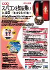 PDF表紙イメージ