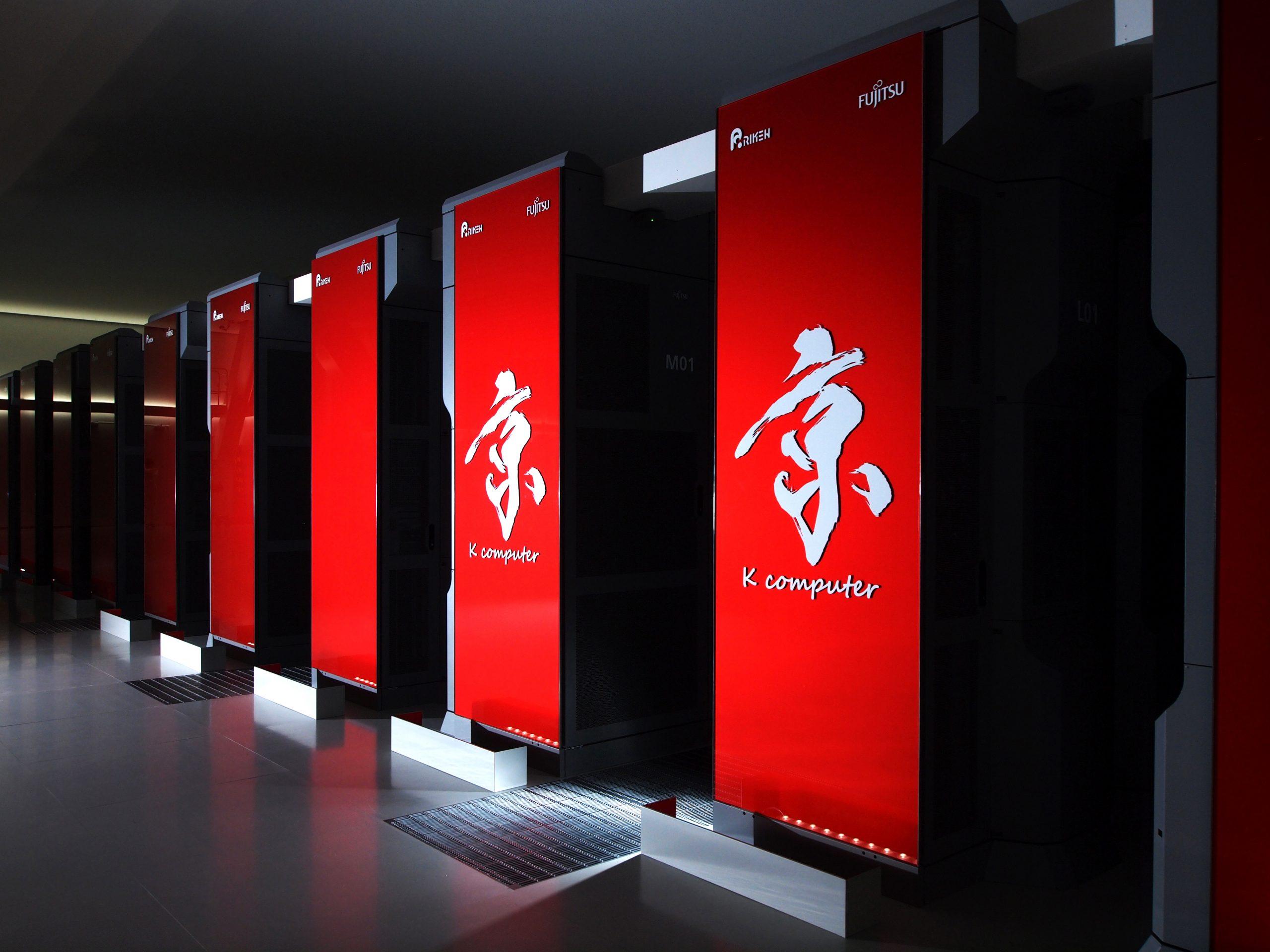 写真:スーパーコンピュータ「京」