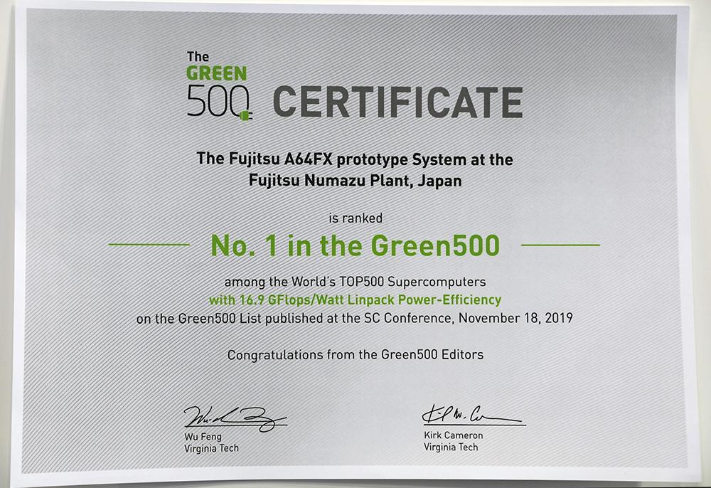 写真:SC19 Green500 1位表彰状