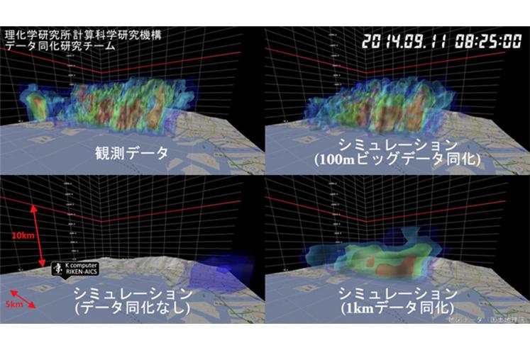 画像:2014年9月11日午前8時25分の神戸市付近における雨雲の分布