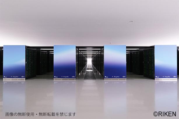 写真:スーパーコンピュータ「富岳」の様子/画像の無断使用・無断転載を禁じます
