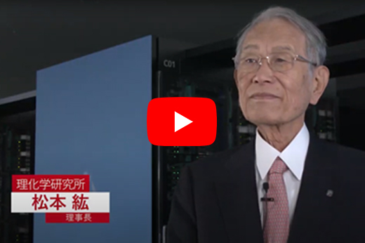 スーパーコンピュータ「富岳」4冠達成 開発リーダーたちの思い